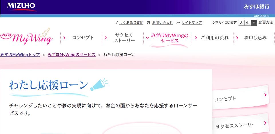 スクリーンショット 2016-04-29 20.46.25