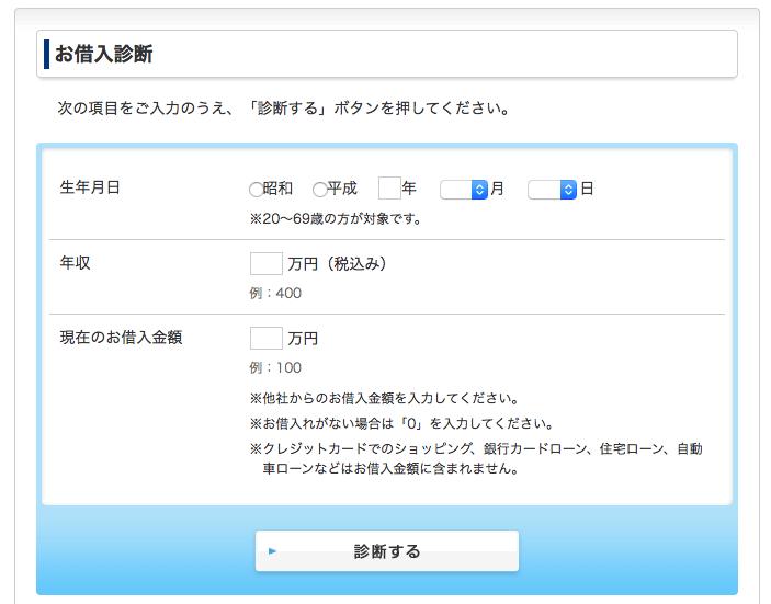 スクリーンショット 2016-04-09 21.31.19