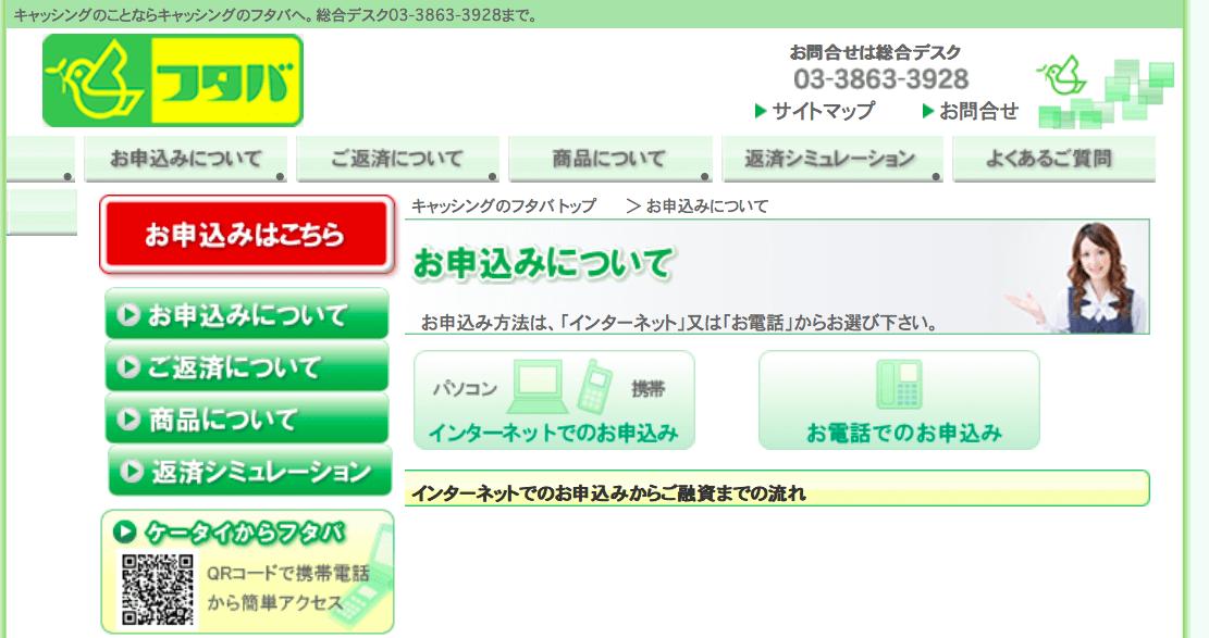 スクリーンショット 2016-05-15 16.51.23