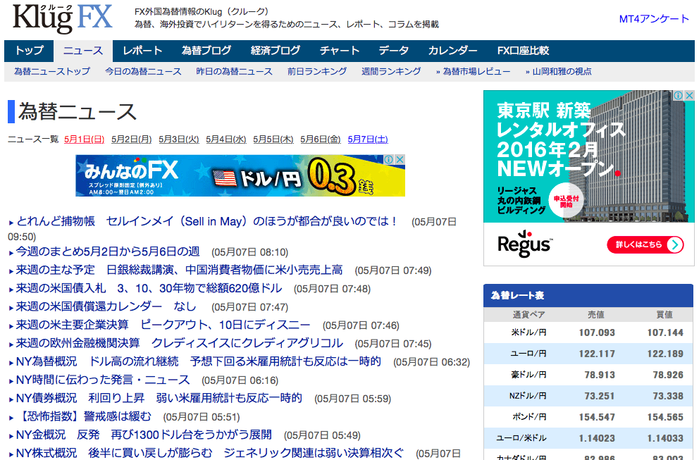 KIug FX(クルークFX)の公式ページ