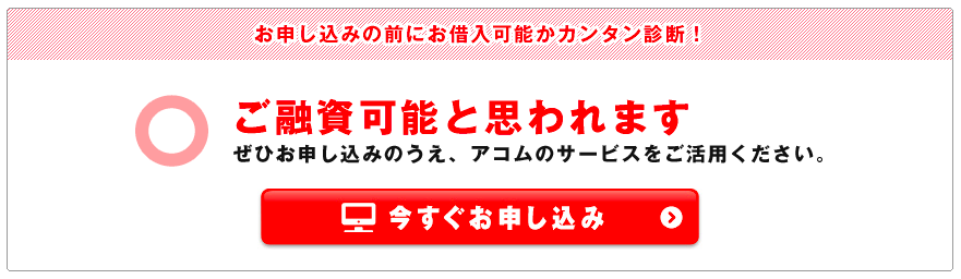 スクリーンショット 2016-05-29 14.48.54