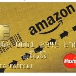 Amazon ゴールドカード アイキャッチ