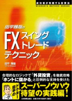スクリーンショット 2016-05-23 0.00.49