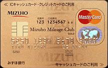 みずほ ゴールドカード アイキャッチ