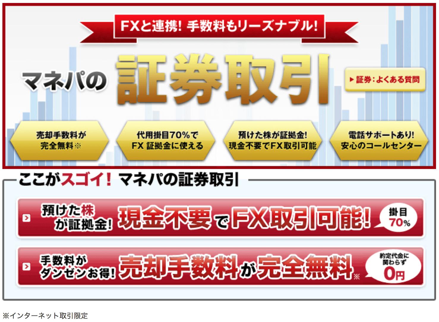スクリーンショット 2016-06-29 0.16.44