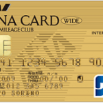 ANA ゴールドカード JCB アイキャッチ