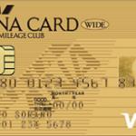 ANA ゴールドカード VISA アイキャッチ