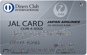 JAL ゴールドカード ダイナース アイキャッチ