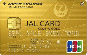 JAL ゴールドカード JCBの券面