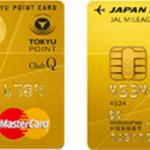 JAL ゴールドカード 東急 アイキャッチ