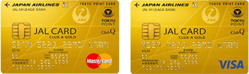 JAL ゴールドカード 東急の券面