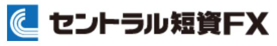 セントラル短資FXのロゴ
