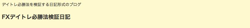 スクリーンショット 2016-06-28 22.15.49