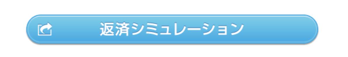 スクリーンショット 2016-07-13 22.31.47
