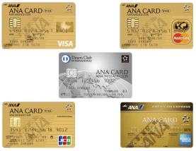 ANA ゴールドカード アイキャッチ