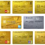 JAL ゴールドカード アイキャッチ