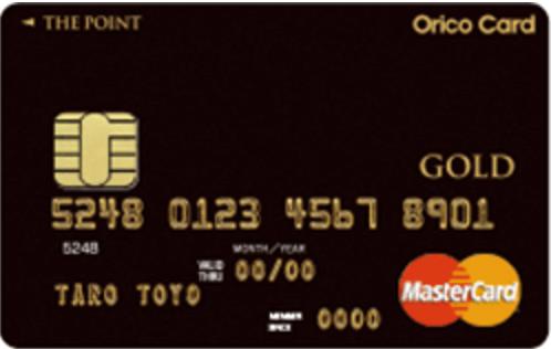 オリコ ゴールドカード Orico Card THE POINT PREMIUM GOLD アイキャッチ