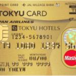 東急 ゴールドカード アイキャッチ