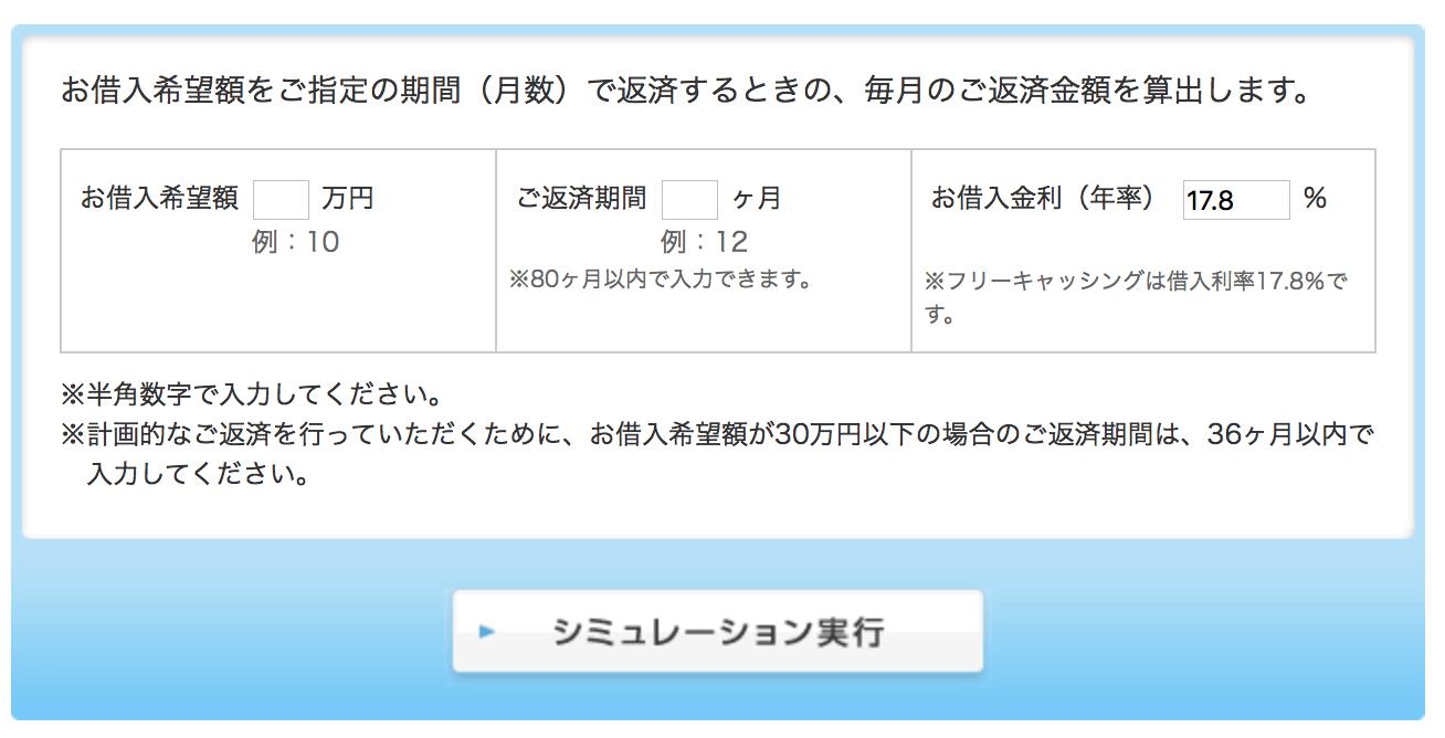 スクリーンショット 2016-07-12 21.51.01