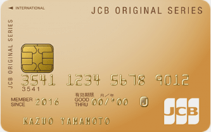 JCB ゴールド Web original design