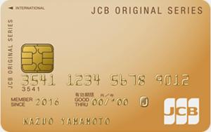 JCB ゴールド Web original design