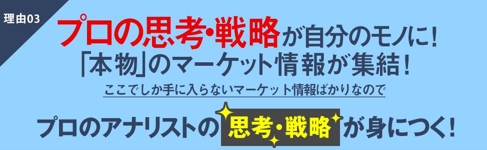 スクリーンショット 2016-07-31 10.55.12