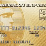 セゾンゴールドアメリカンエキスプレスカード アイキャッチ