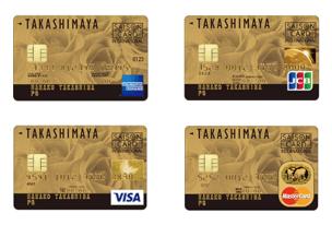 高島屋 ゴールドカード アイキャッチ
