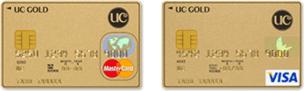 UC ゴールドカード UCカード ゴールド アイキャッチ