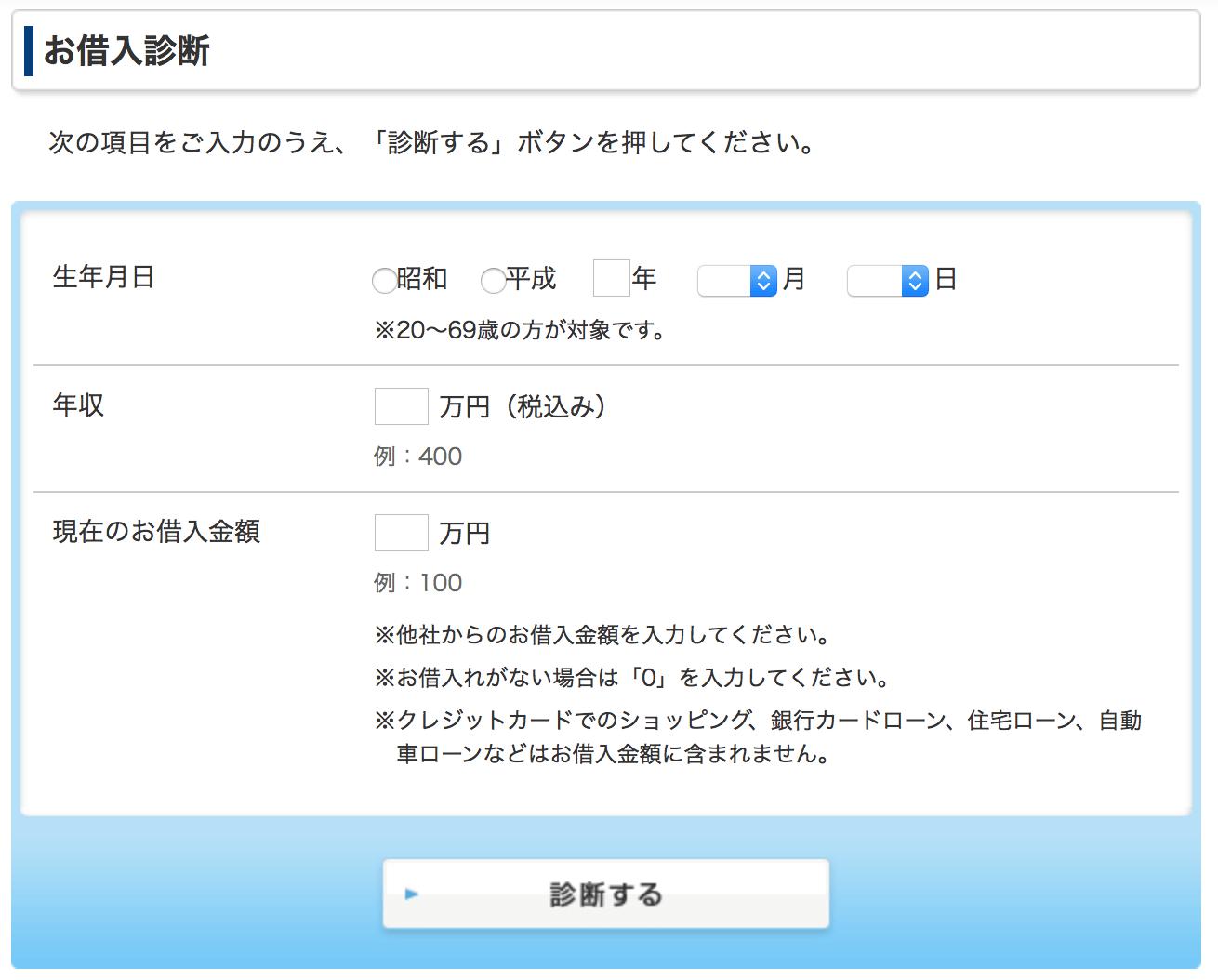 スクリーンショット 2016-08-15 17.45.02