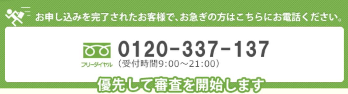 スクリーンショット 2016-08-10 14.52.01