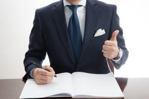 消費者金融の審査完全ガイド|きちんと理解し通過できる!