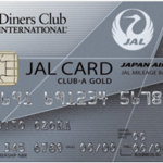 JALダイナースカードの券面
