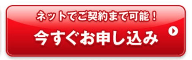 スクリーンショット 2016-08-02 14.05.42