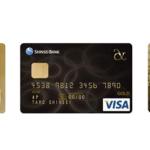 新生アプラスゴールドカード アイキャッチ