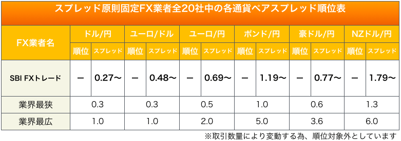 %e3%82%b9%e3%82%af%e3%83%aa%e3%83%bc%e3%83%b3%e3%82%b7%e3%83%a7%e3%83%83%e3%83%88-2016-09-22-15-42-08