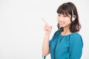 職場への在籍確認なしで消費者金融からお金を借りる全知識