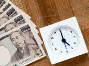 消費者金融で即日借りるための完全ガイド|19社を徹底解説