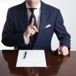 消費者金融の完全ガイド|1から理解し使いこなせる!