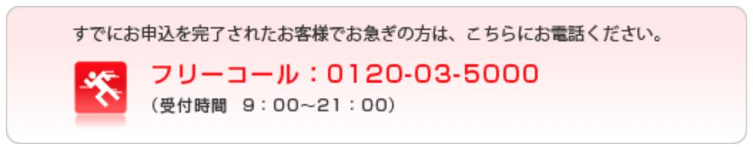 スクリーンショット 2016-09-02 16.24.35