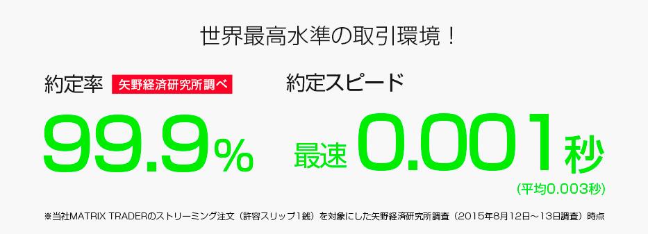 %e3%82%b9%e3%82%af%e3%83%aa%e3%83%bc%e3%83%b3%e3%82%b7%e3%83%a7%e3%83%83%e3%83%88-2016-09-17-15-35-51-1