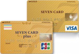 セブン ゴールドカード セブンカード プラス ゴールドアイキャッチ