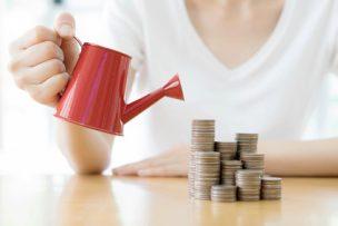 お金のプロ直伝!半年で貯金を数倍に増やす最も効果的な方法