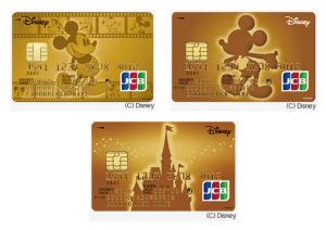ディズニーJCBゴールドカード アイキャッチ