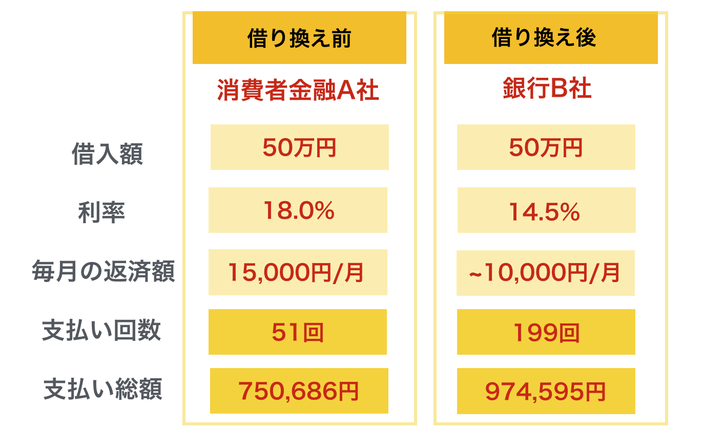 %e3%82%b9%e3%82%af%e3%83%aa%e3%83%bc%e3%83%b3%e3%82%b7%e3%83%a7%e3%83%83%e3%83%88-2016-11-24-17-14-52