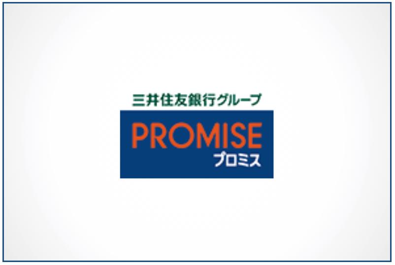 プロミスのロゴ