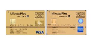 マイレージプラスセゾンゴールドカード MileagePlusセゾンゴールドカード アイキャッチ