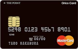 Orico Card THE POINT(オリコカード ザ ポイント)