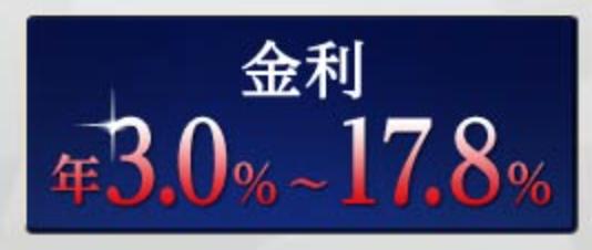 %e3%82%b9%e3%82%af%e3%83%aa%e3%83%bc%e3%83%b3%e3%82%b7%e3%83%a7%e3%83%83%e3%83%88-2016-11-20-17-57-05