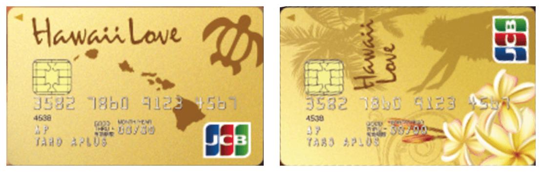 ハワイラブカード〈ゴールド〉 アイキャッチ